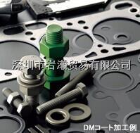 EDM-2,水溶性樹脂,日本DAIZO EDM-2