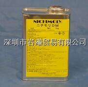DM-1770X,润滑剂,日本DAIZO DM-1770X