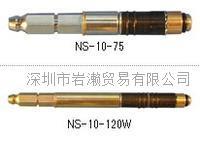 PS-10-120SW,高壓樹脂注入頭,株式會社GNS PS-10-120SW