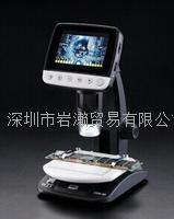DIM-03,LCD数码显微镜,ALFAMIRAGE株式会社 DIM-03