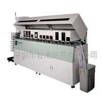 KRK熊谷理机纸/纸板光滑度测试机:NO.2039 NO.2039