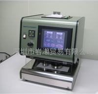 KRK熊谷理机奥肯式平滑度/透气度测试仪(数字式) 2040-C