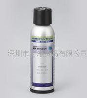 日本NICHIMOLY,EPS-PR Tezume式专用喷雾瓶 EPS-PR
