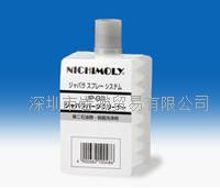 日本NICHIMOLY,JP-03波纹管部件清洁器 JP-03