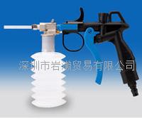 日本NICHIMOLY,JP-G喷枪 JP-G喷枪