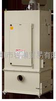 汎用集尘机 HM-5500HR