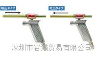 OSAWA日本大泽,吸尘枪,真空发生器 YW501-LG