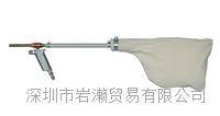 OSAWA日本大泽,吸尘枪,真空发生器 YW501-LG-B