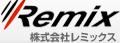 株式会社レミックス