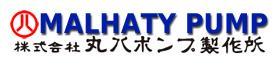 株式会社丸八ポンプ製作所