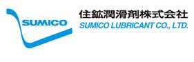 SUMICO住矿株式会社