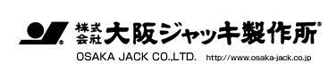 株式会社大阪ジャッキ製作所
