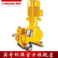 米頓羅RH系列液壓隔膜計量泵