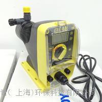 AD系列電磁隔膜計量泵