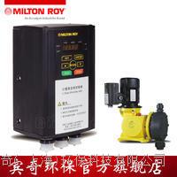 米頓羅MCC型變頻控制器