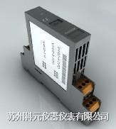 两线制信号隔离器 KYP