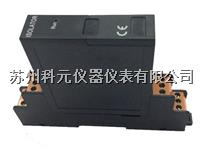 一拖二电流分配器 KY