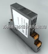 0-5v信号隔离器 0-5v信号隔离器