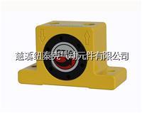 气动涡轮振动器 GT10
