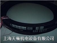 SPA1182LW日本MBL三角带,空调机皮带,高速防油窄型带 SPA1182LW