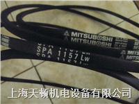 SPA1200LW三星高速防油三角带,风机皮带,高速传动带 SPA1200LW