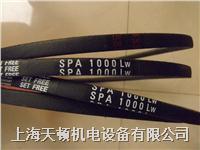 SPA1250LW三星高速防油三角带,进口三星风机皮带 SPA1250LW