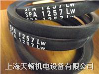 SPA1457LW进口三星三角带(窄V带),高速传送带,工业皮带 SPA1457LW