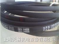 SPA3000LW進口防靜電三角帶 SPA3000LW
