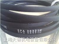 SPA3175LW進口三角帶代理商 SPA3175LW