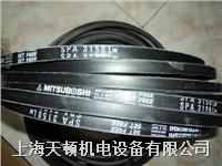 SPA3482LW进口日本三星三角带代理商 SPA3482LW