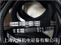 SPA3550LW空调机皮带 SPA3550LW