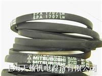 SPA3870LW空调机皮带价格 SPA3870LW