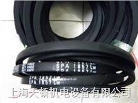 SPA4250LW進口防靜電三角帶價格