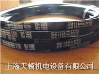 SPB1340LW/5V530日本三星進口三角帶