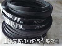 SPB2450LW進口防靜電三角帶價格 SPB2450LW