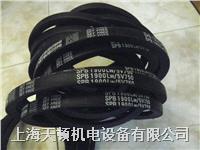 SPB2750LW空調機皮帶代理商 SPB2750LW