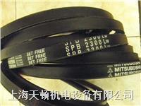 SPB2950LW空调机皮带代理商 SPB2950LW
