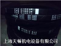 日本三星SPB3328LW传动带 SPB3328LW