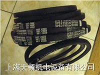 供應SPB6340LW/5V2500進口三星三角帶 SPB6340LW/5V2500