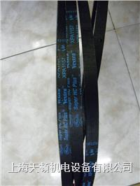 XPA832帶齒三角帶 XPA832