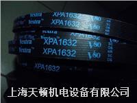 XPA1140美國蓋茨帶齒三角帶 XPA1140