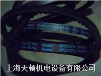 供應進口XPA1532帶齒三角帶 XPA1532