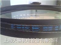 XPA1550美國蓋茨工業皮帶 XPA1550