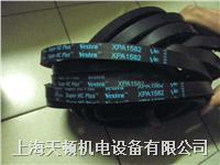 XPA1557帶齒三角帶 XPA1557