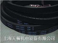 供應進口XPA1857蓋茨工業皮帶 XPA1857
