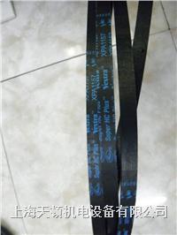 XPA2360美国盖茨带齿三角带 XPA2360