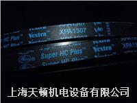 XPA2650帶齒三角帶