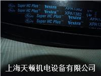 XPA2732美国盖茨带齿三角带 XPA2732