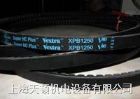 XPB1150帶齒三角帶