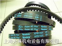 XPB1230/5VX490带齿三角带 XPB1230/5VX490